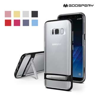 Galaxy S8 Plus GOOSPERY Dream Bumper Stand Case支架保護套手機殼0594A