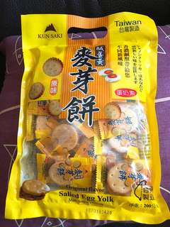 鹹蛋黃口味麥芽餅(蛋奶素)