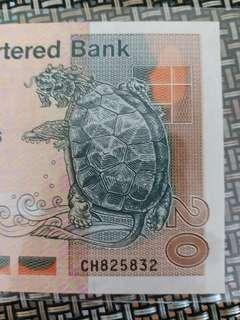 香港纸幣全新UNC 1997年渣打銀行 20元短棍 CH825832