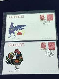 China Stamp- 1993-1 A/B FDC