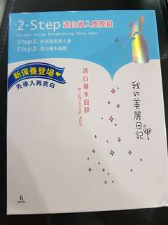Authentic My Beauty Diary Mask direct from Taiwan