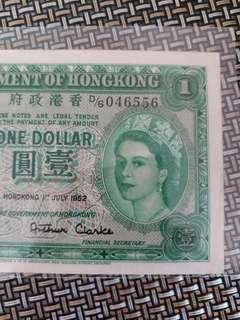 香港纸幣 1952年1元 D/6 046556 (品相如圖)
