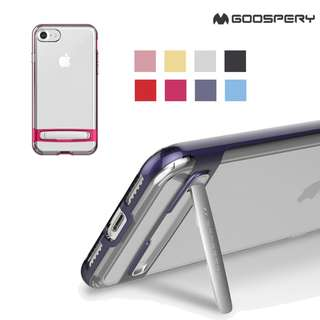 iPhone 8 / 7 GOOSPERY Dream Bumper Stand Case 保護套座枱手機殼 0590A