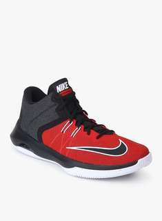 Nike Air Versatile 2 / II Basketball shoes
