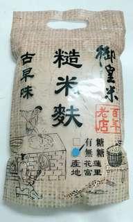 🚚 御皇米 糙米麩