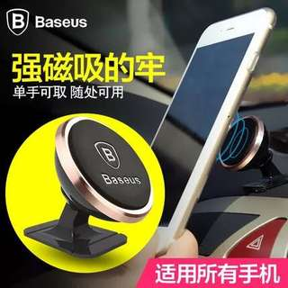 Baseus magnetic car phone holder 倍思磁铁支架