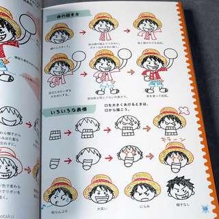 日本海賊王 One Piece原子筆插畫書