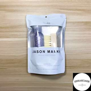 Jason Markk Cleaning Kit