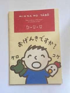 Sanrio vintage 大口仔 單行簿 1991