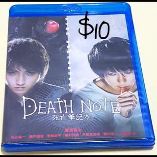 Death Note Blu-Ray Disc