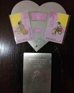 地鐵紀念車票:1994皇家香港警察150週年&1995年情人節&元宵
