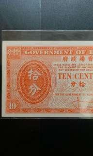 1961年 香港政府 拾分 10分 女皇 全新 極美品