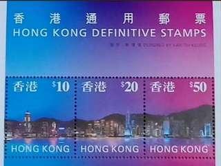 香港通用郵票小全張(夜景)