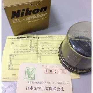 🚚 Nikon EL-Nikkor 75mm f4 放大機頭