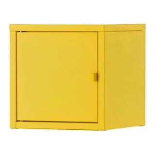 全新 Ikea LIXHULT 收納櫃 黃色