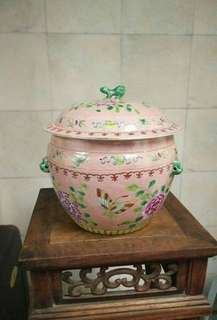 Kamcheng Pink Butterfly
