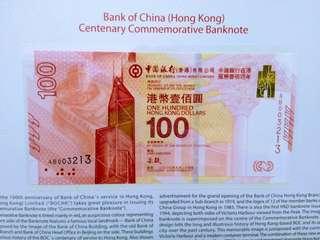 中銀紀念鈔,補號 A B 003213,少有千位靚號。