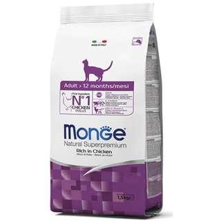 Monge Natural Super Premium-ADULT CAT 1.5kg