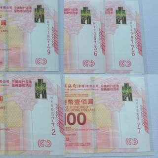 2017中國銀行紀念鈔