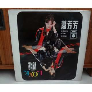 蕭芳芳 L.O.V.E. from Shao Fong Fong Vinyl LP Record EMI PATHE