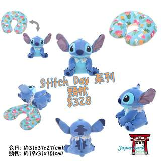 🇯🇵️️日本Disney Store - Stitch Day系列頸枕
