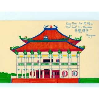 Hand-drawn Picture of Kong Meng San Phor Kark See Monastery