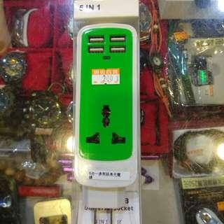 4USB手機充電孔延長147公分外加一個110電源孔只要200元限來店買點我頭像看店址和上千種商品