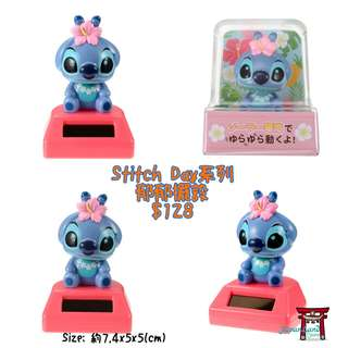 🇯🇵️️日本Disney Store - Stitch Day系列頭郁郁擺設