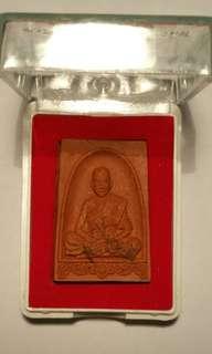 Thai Buddha Amulet Wat Ban Gruat LP Pard Buriram Province