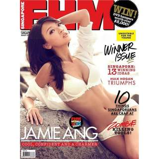 FHM Singapore - August 2012 - Model Jamie Ang