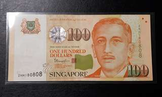 Singapore $100 Portrait