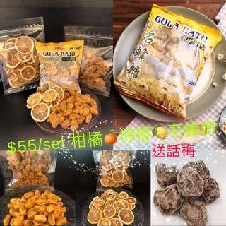 柑橘檸檬石蜂糖🍹材料套裝⭐🍹