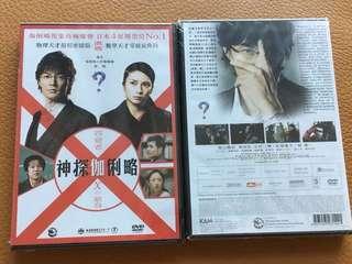 (Brand New) Suspect X DVD