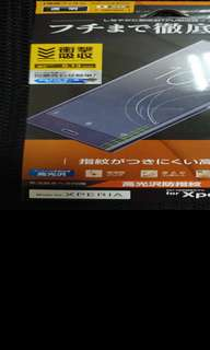 Sony XZ1全滿版保護貼 日本製 RASTA BANANA