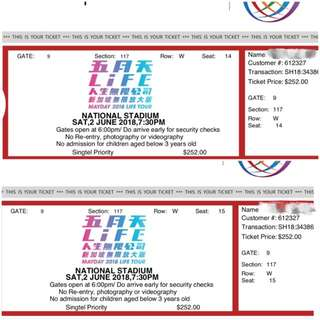 2-6-2018 Mayday Concert Ticket Sell Out !!!!