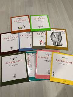 Chinese Books Bundle (Set of 10 Books)