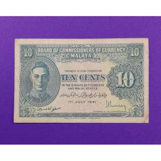 JanJun 10 Cents King BOCOC Straits Settlement Malaya 1941 RARE