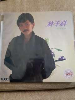 George Lam vinyl