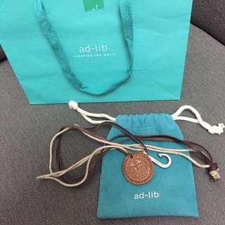 Adlib necklace