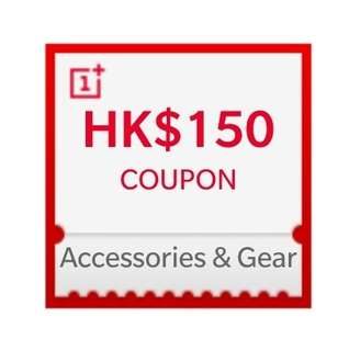 Oneplus $150 配件 coupon