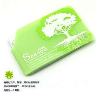 Tree Season Card Holder