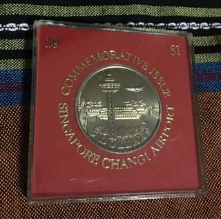 Y1981 Commemortive issue Singapore Changi Airport