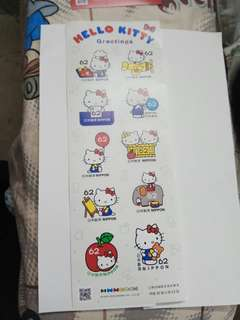 全新Hello Kitty 限量日本郵票