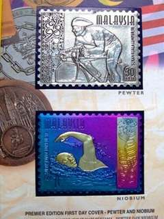 Royal Selangor Pewter and Niobium Stamp FDC 1998 SUKOM Commonwealth Games