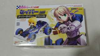 4WD Limited Edition Saber Ver