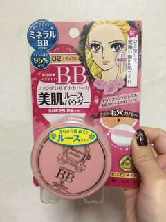 Heroine make mineral bb loose powder