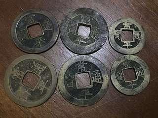 韓國 朝鮮皇朝 常平通寶 6枚 背字