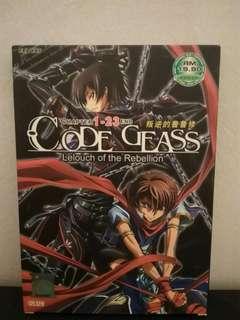 Code Geass Lelouch Of The Rebellion DVD 9
