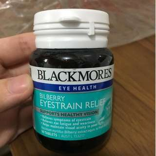 Blackmores Bilberry Eyestrain Relief