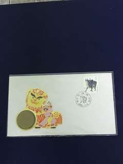 China Stamp- 1985 T106 medal cover
